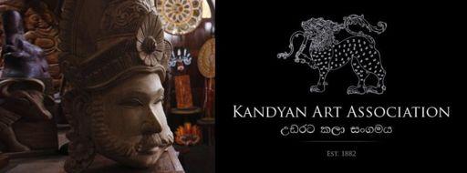 Kandyan Art Association